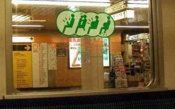 日本が奇妙だと紹介される6
