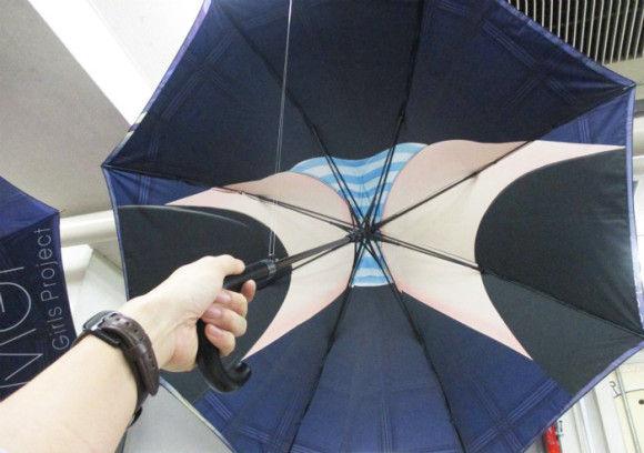 パンツ丸見え傘1