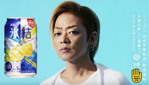 綾小路素顔5
