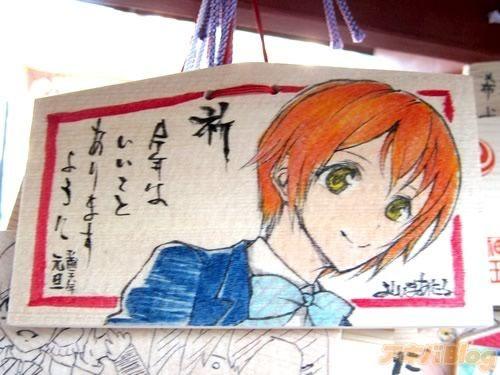 神田神社イラスト絵馬9