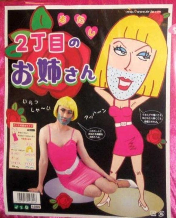 日本が奇妙だと紹介される8