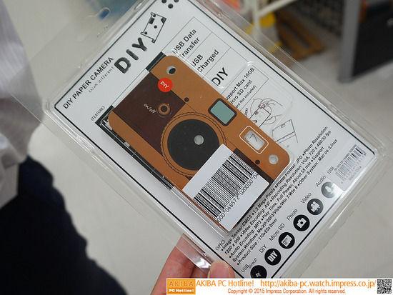 紙で出来たカメラ5