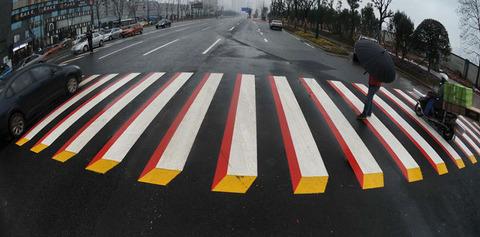 交通事故防止3