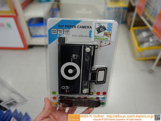 紙で出来たカメラ7