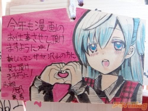 神田神社イラスト絵馬14