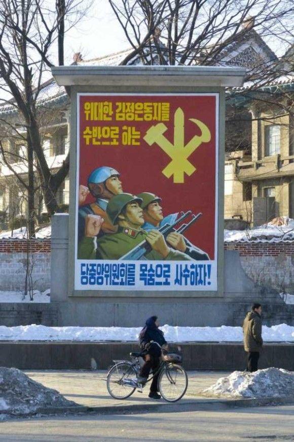 北朝鮮の日常4