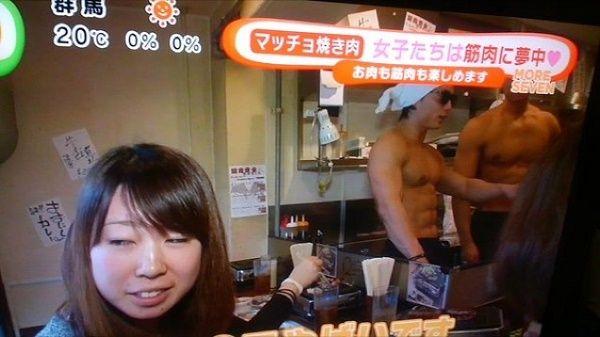 日本のマッチョ焼肉店が海外のサイトで紹介される7