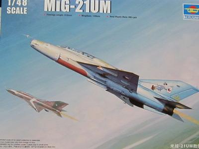 MiG-21 001