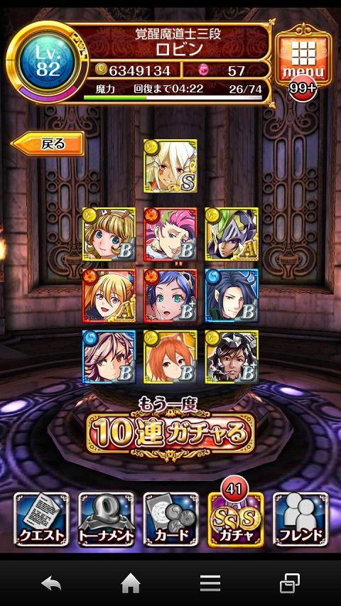 10ren01
