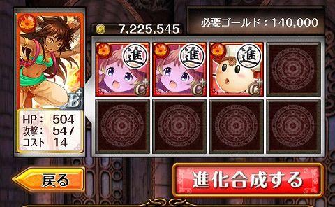Screenshot_2013-10-20-08-16-25