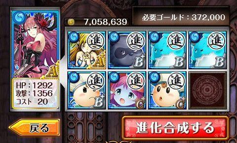Screenshot_2013-10-22-22-48-40