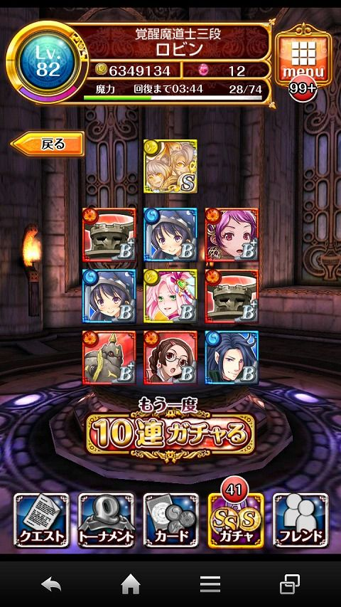 10ren07