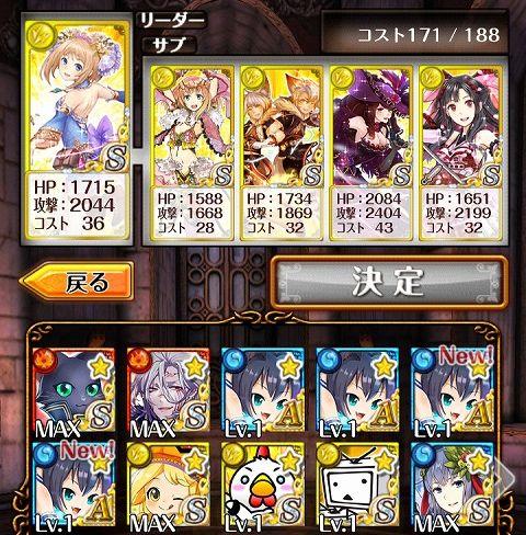 Screenshot_2013-10-30-23-52-59