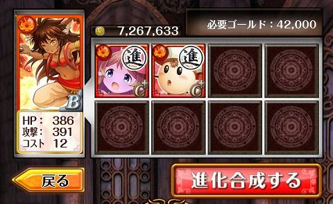 Screenshot_2013-10-20-08-14-44