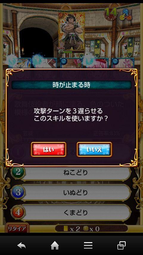 skillsi04