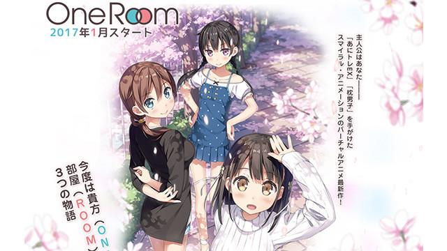 One Roomの画像 p1_23