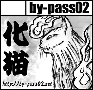 bypass02cut
