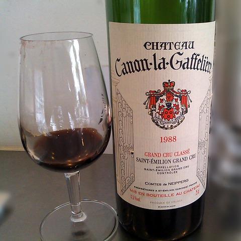 canon_la_gaffeliere