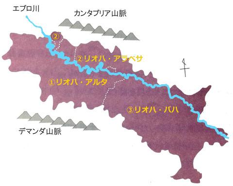 rioja_map