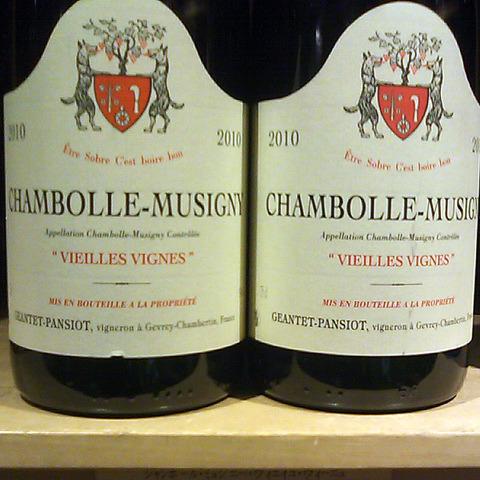 chambolle-vv