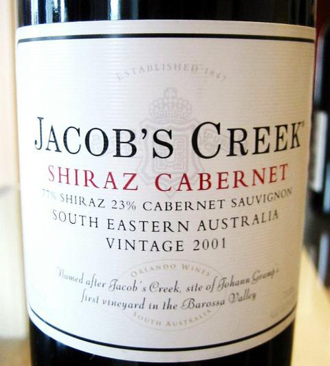 south_eastern_australia_shiraz+cs