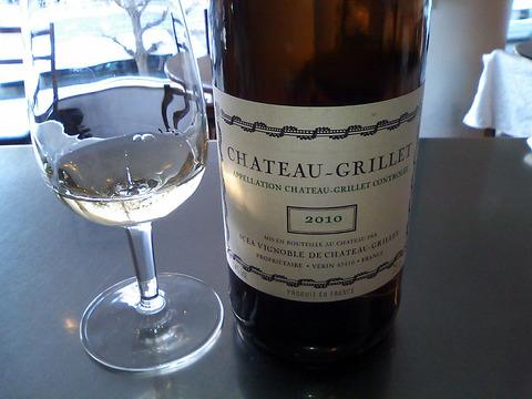 chateau_grillet