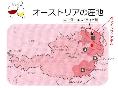 austria_map1