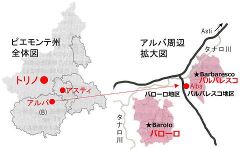 piemonte_map