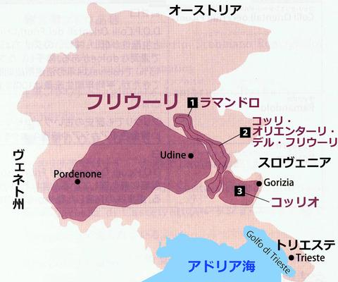 friuli_map