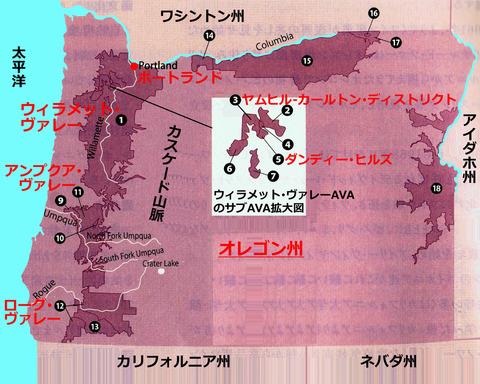 oregon_map