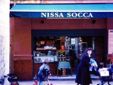 nissa_socca1