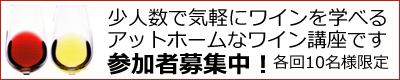 okiraku-koza_banner
