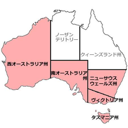 aust_white-map