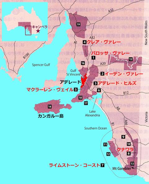 south_australia_main_area_map
