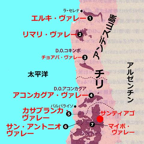 chile_north_map