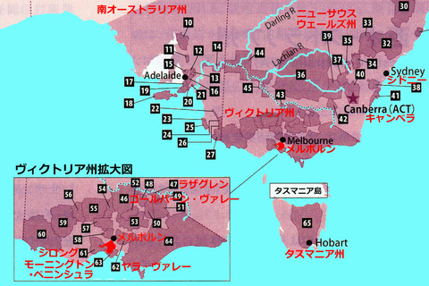 victoria+tasmania_map