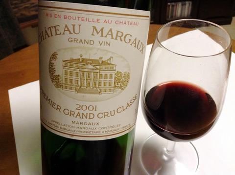 margaux2001