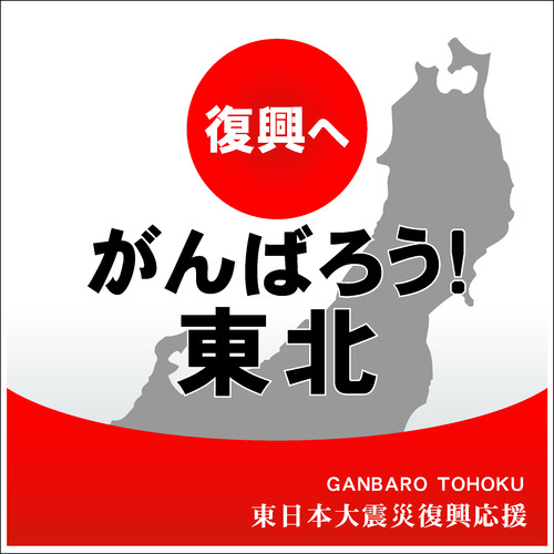 logo_tohoku