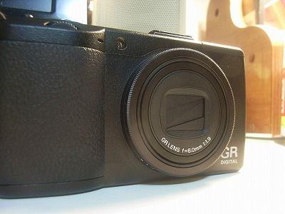 s-RIMG0232