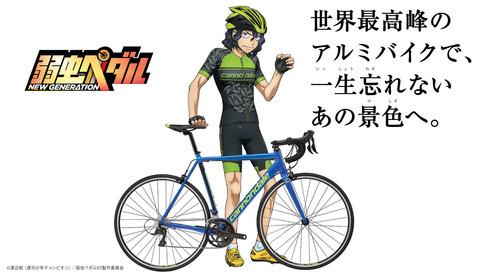 キャノンデールからお求めやすい価格のロードバイク!!!