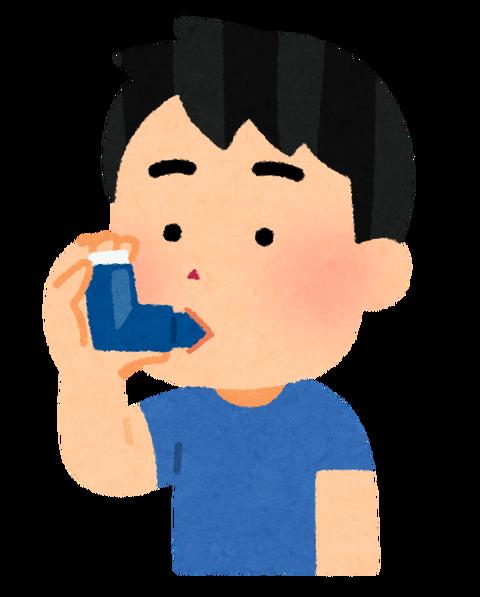 medical_kyuunyuuki_boy