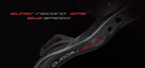 10147zcampagnolo-super-record-eps-12x2speed-homepage8