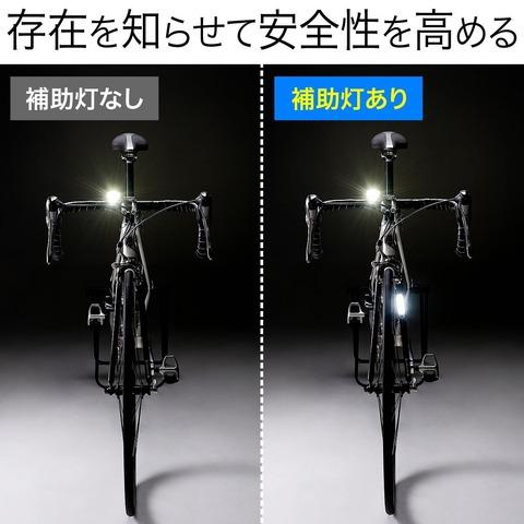 【チャリダー】ライトの点滅とかまるで意味ねぇから!!