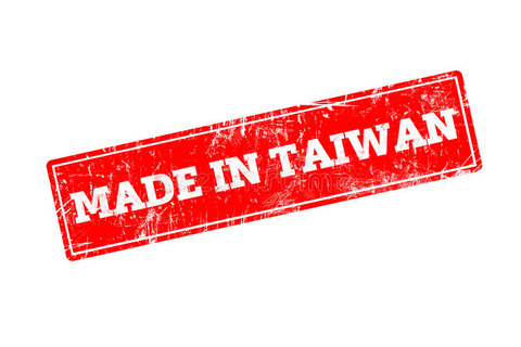 made-taiwan-word-written-red-rubber-stamp-grunge-edges-78523504