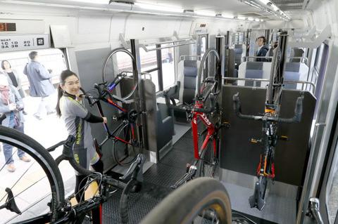 自転車乗せて、電車でGO! 『B・B・BASE』乗って、チャリでGO!