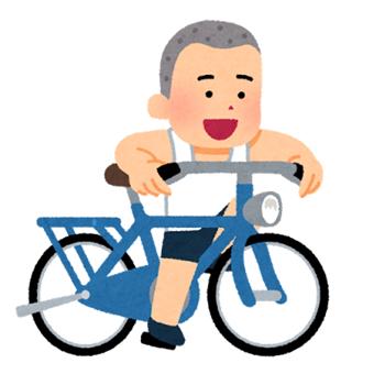 自転車おじさん「サイクリング仲間が出来て毎日が楽しいな~」 → 結果・・・