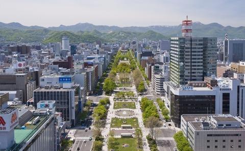札幌「自転車レーン作りました」車カス「駐車します」チャリカス「」