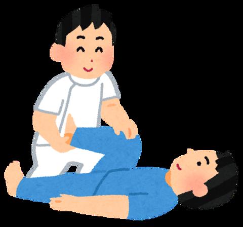 medical_rigaku_ryouhoushi-750x700