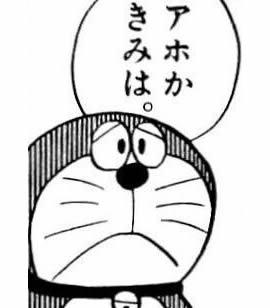 【悲報】ワイ、独り暮らし故にチャリの空気が入れれない。