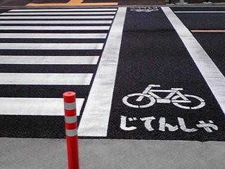 【法律スレ】横断歩道を自転車に乗りながら渡る奴ってなんなの?